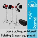 نورپردازی تخصصی