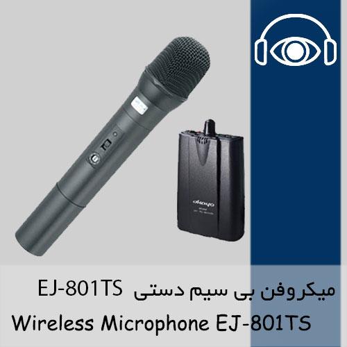 wireless-microphone-ej801ts