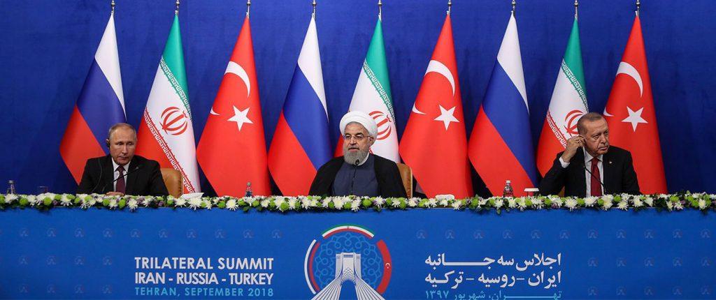 اجلاس سه جانبه ایران روسیه ترکیه