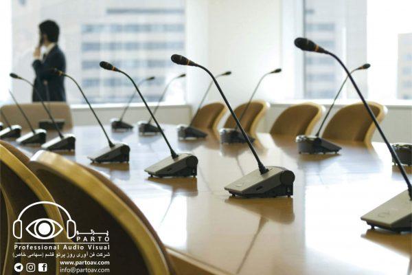 راهنمای خرید یک سیستم کنفرانس